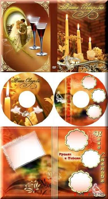 Weddings covers for DVD disk PSD Templates №5
