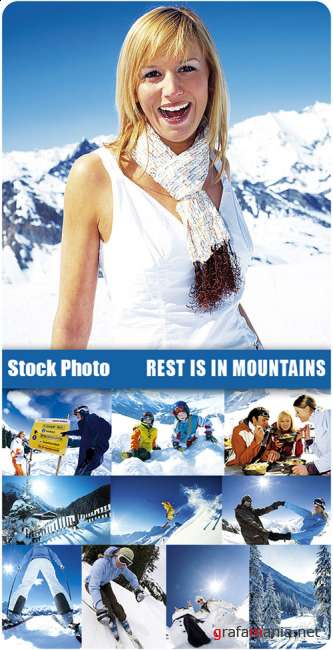 Stock Photos - Rest is in mountains