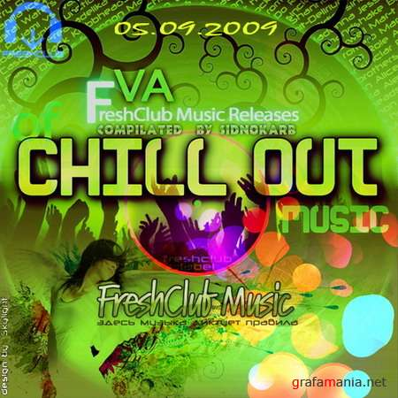 VA - Freshclub music Releases Of Chillout (05.09.2009)
