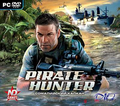 Pirate Hunter. ����������� ������ / ������ XXI ���� (2009/RUS)