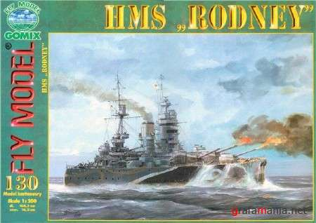 Модель из бумаги: Линкор HMS Rodney