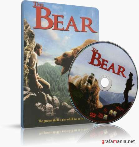 Медведь / L`ours / The Bear (1988) TVRip