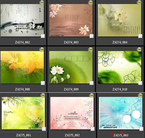 Photoshop PSD Layer New Templates