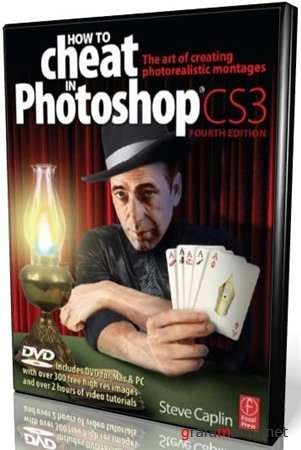 How to cheat in Photoshop CS3 (2007)