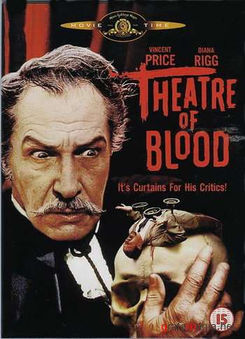 Театр крови / Theatre of Blood / Much Ado About Murder / Theater of Blood (1973) DVDRip