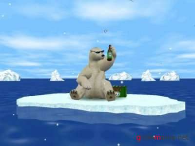 Arctic Bear Advanced 1.9