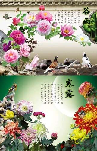 ��������� ������ - Chinese Poetry PSD