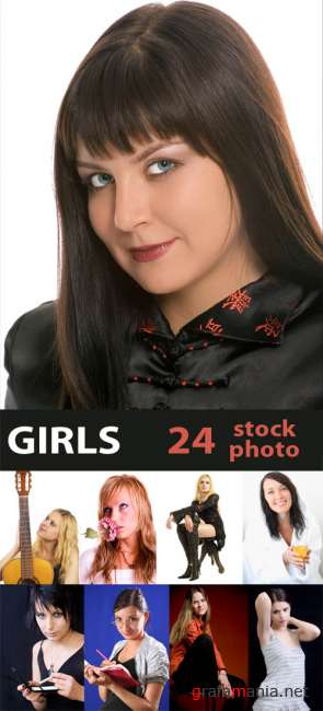 Girls - stock photo | Девушки