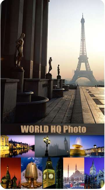 WORLD HQ Photo