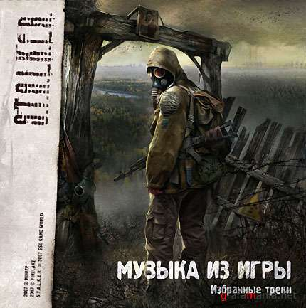 OST - S.T.A.L.K.E.R. - Call of Pripyat (2009) MP3