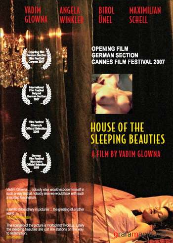 Дом спящих красавиц / House of the Sleeping Beauties (2006) DVDRip