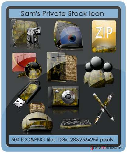 Sam's Private Stock Icons