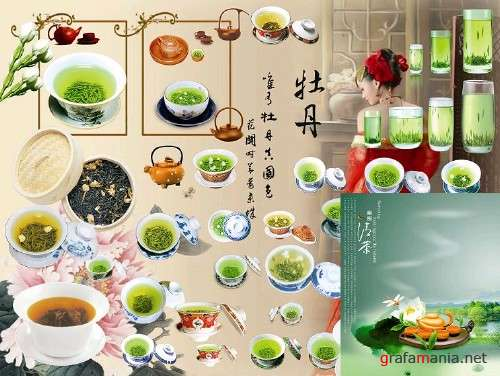 Traditional Chinese Ware for Tea PSD