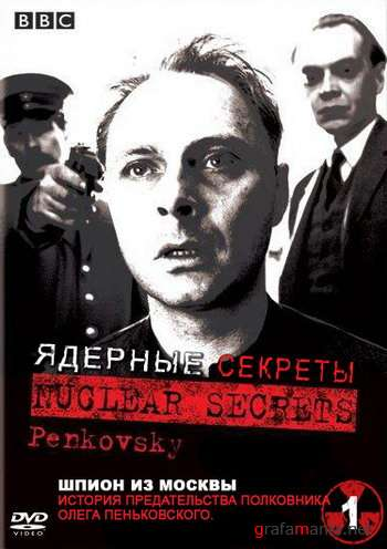 ������� ������� 1: ����� �� ������ / Nuclear Secrets. The Spy from Moscow (2007) DVDRip