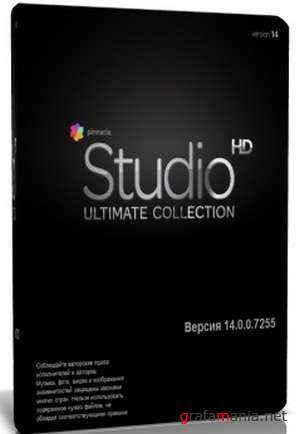 Pinnacle Studio 14 HD Ultimate Collection + All Bonus Content v.2 of 2009
