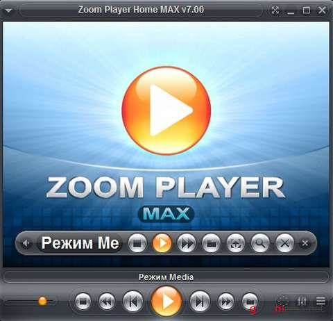 Zoom Player Home MAX 7.00 Final +Rus + Key