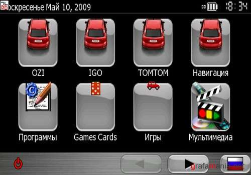 MobileNavigator Оболочка для WINDOWS CE 5