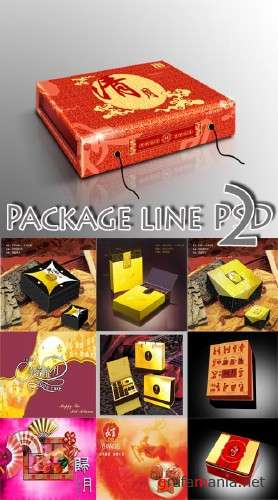 Package Line DVD 2