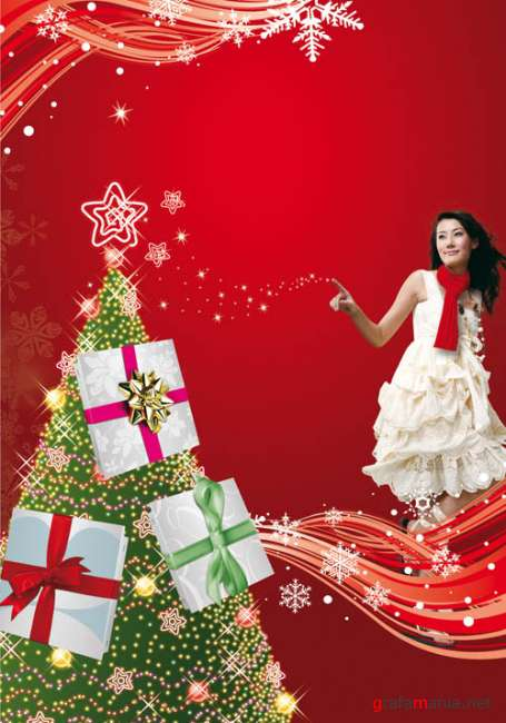 PSD templates - New Year & Merry Christmas