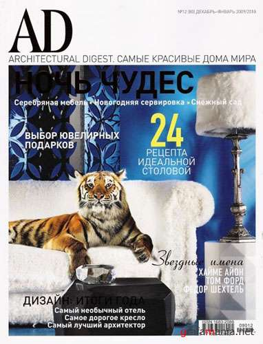 AD/Architectural Digest №12 (декабрь-январь 2009/2010)