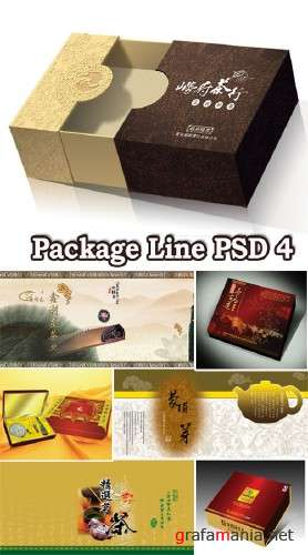 Package Line DVD 4