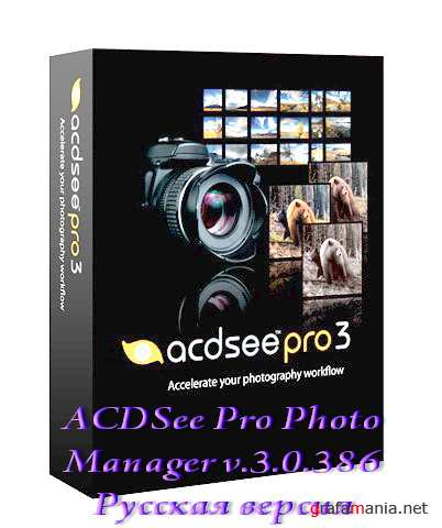 ACDSee Pro Photo Manager v.3.0.386 Rus