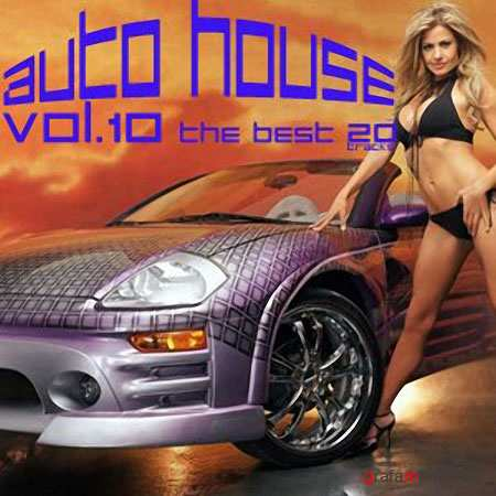 Auto House vol.10 (2009) MP3