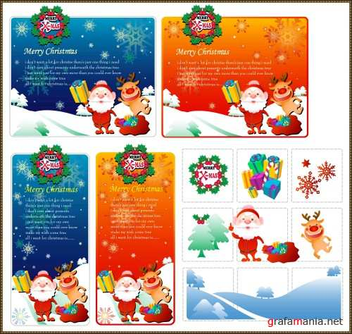 ���������� �������� - New Year's Postals