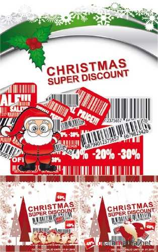 christmas super discount