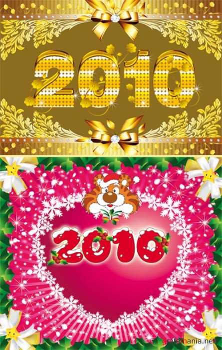 PSD templates - New Year 2010