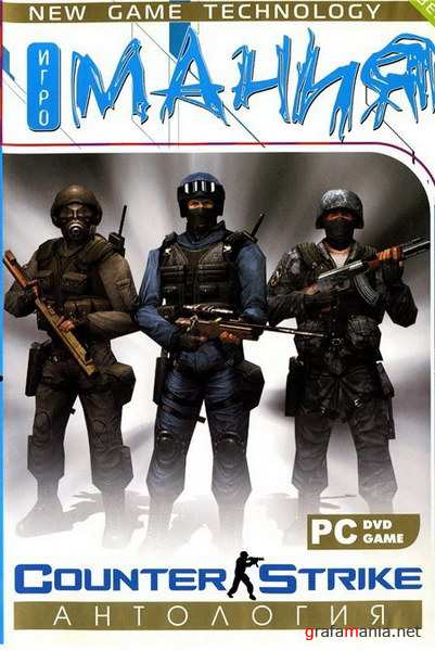 Counter-Strike Collection (RUS/ENG/2009)