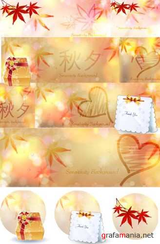 Romantic Vector Banners 2