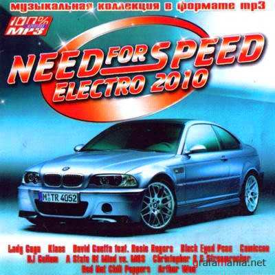 Need for speed: Electro (2010)