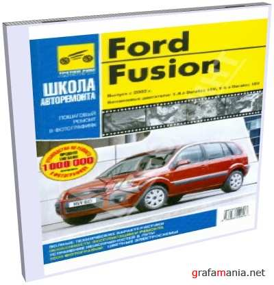 ����� ����������� Ford Fusion (2008/CD)