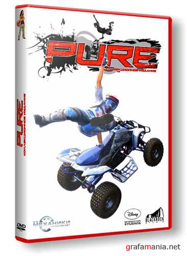 Pure Collector`s Edition (Rus/RePack/2008)