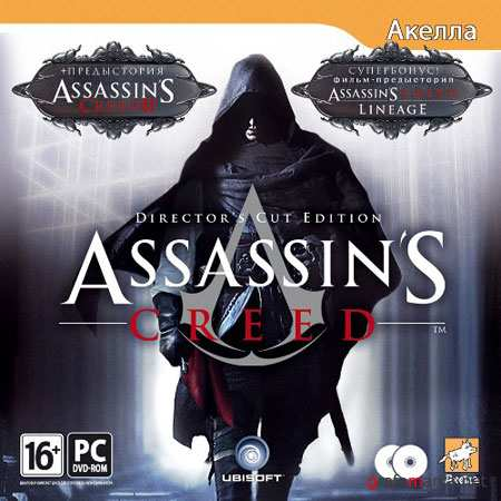 Assassin's Creed+фильм Assassin's Creed Lineage (2010/RUS/Акелла)