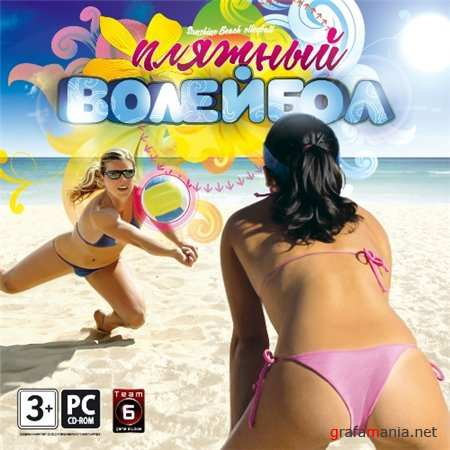 Пляжный Волейбол / Sunshine Beach Volleyball (2009/DE/PC/FULL)