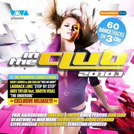 In The Club 2010.1 (2010) 3CD