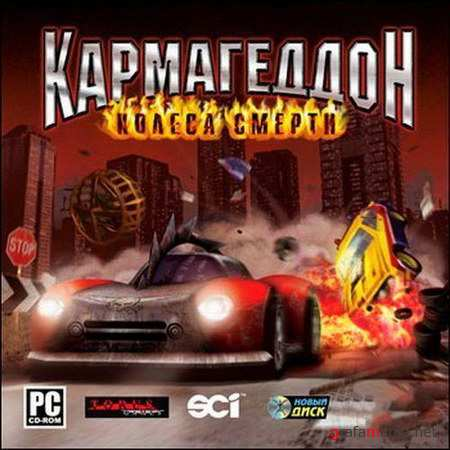 Carmageddon 3: Total Death Racing / Колёса смерти (PC/RUS/FULL)
