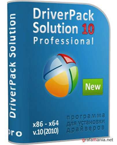 DriverPack Solution 10 Professional DVD