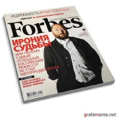 Forbes (������� 2010�)