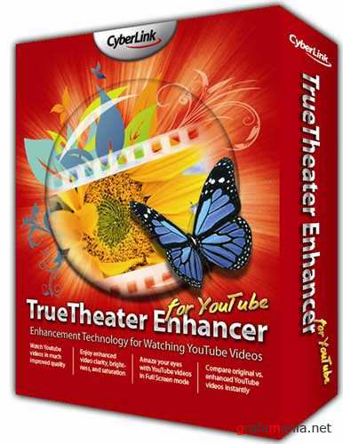 CyberLink TrueTheater Enhancer 1.0.1314 + Russian
