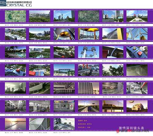 Crystal CG Big full 3D scene of cities 3ds max