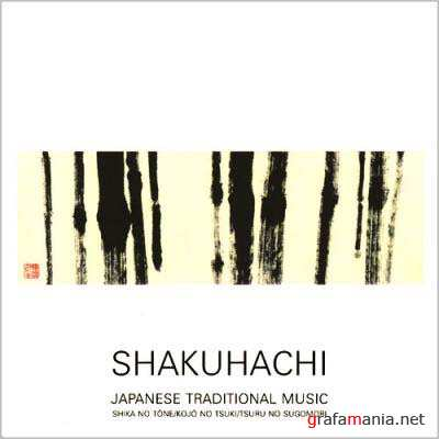 VA - Shakuhachi Japanese Traditional Music