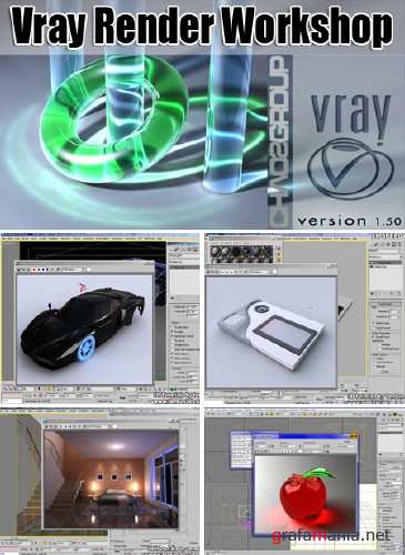 Workshop - 3ds Max Vray Render