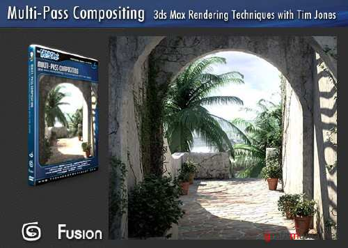 The Gnomon Workshop - Multi-Pass Compositing