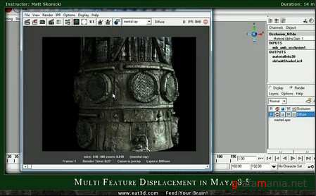 Eat3D - Maya Displacement Maps