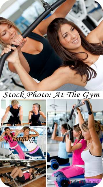 Stock Photo: At the gym