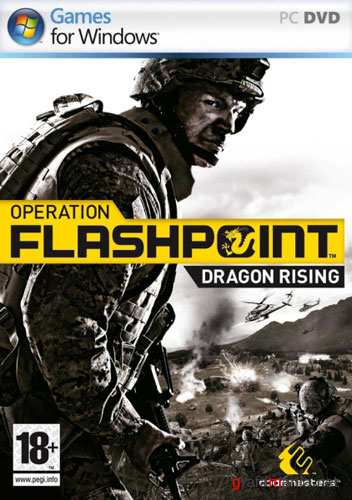 Operation Flashpoint 2 Dragon Rising v.1.02 (2009/RUS/RePack)