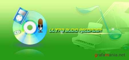 Ultra Audio Recorder 7.4.4.127